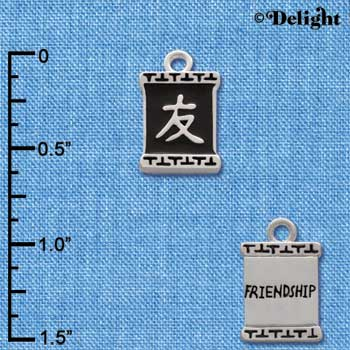 C2683 Ctlf Chinese Character Symbols Friendship Silver Plated