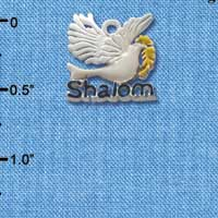 C1239 - Shalom - Dove - Silver Charm