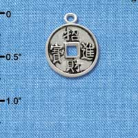 C2686+ tlf - Chinese Coin - Silver Plated Charm