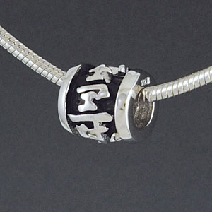 SS1024 tlf - Long Life Chinese Character - Sterling Silver Large Hole Bead